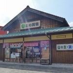 ながいきラーメン食堂 - 道の駅「北の関宿」