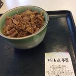 神戸らんぷ亭 -