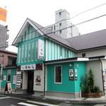 とんかつ 麻釉 - 店の外観(14年 秋ver)