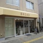 BREAD - 唐人町の明治通り沿いに出来たパン屋さんです。