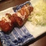 酒亭 じゅらく - 肉巻き 柚子胡椒マヨネーズ味