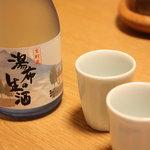 御宿 仙壽 - 冷酒 ~湯布の生酒~
