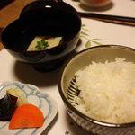 御宿 仙壽 - ご飯とおすまし