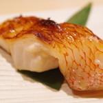 江戸前鮓 すし通 - キンキの焼き物