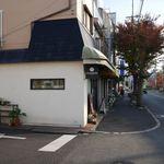 茶米古道カフェ -