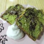 モグ カフェ - 抹茶とチョコのマーブルパウンドケーキ