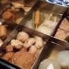 梅安亭 - 料理写真:うすい色のスープは好みです