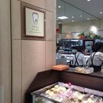 32723669 - 札幌大丸地下1階にあります