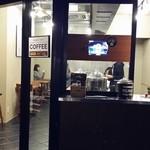 ザ・コーヒーショップ - ちょっと休んで、コーヒーを飲もうか…