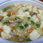中華料理 龍馬 - 八珍豆腐
