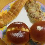 手づくりパン ORANGE -