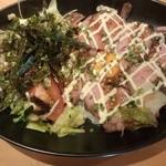 Restaurant  Vert-Pre - ローストビーフ丼