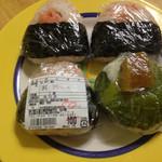 杜の蔵 - 料理写真:
