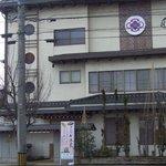 Yamagishi - 店構えです