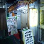 Shanti インド料理レストラン - 入店を躊躇する