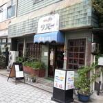 軽食・喫茶 リバー - 3号線・桟橋通り交差点付近