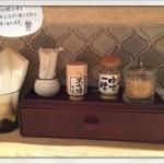 麺屋ぬかじ - 卓上 2014.11