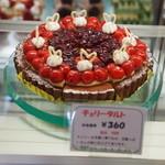 西洋菓子 家田 - 料理写真: