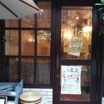 リオ - 入口です【2014-11】