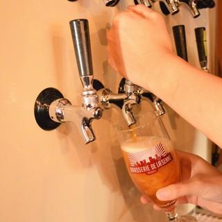 ◆豊橋初!クラフトビール専門店!!常時10種類以上ご用意!