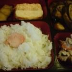 まる - まる弁当(780円)