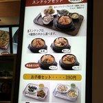 チャンチ - スンドゥブセット680円です。単品は500円のようです。スンドウブは4種類の中から選べるようですね。