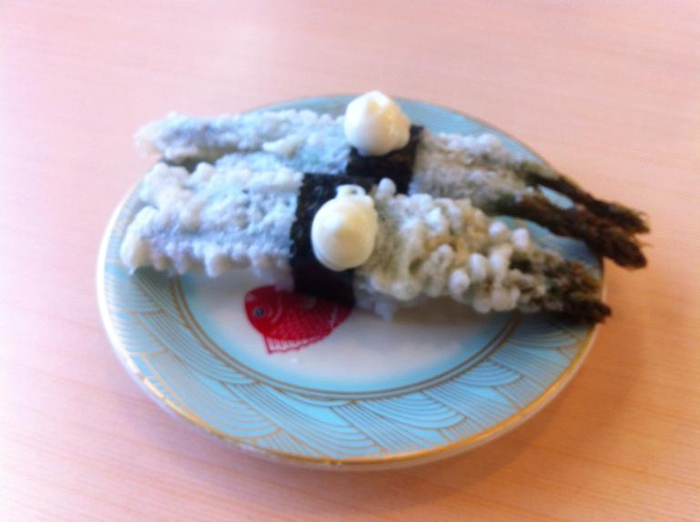 魚魚丸 豊田十塚店