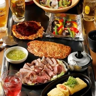 鉄板ハラミステーキ&どろ焼きコース全7品4,300円