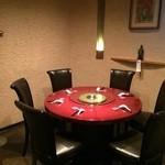 新珠飯店 - 1F個室