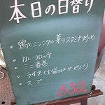 3276117 - 店頭の看板