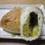 まるしょうパン - カレーパンです。