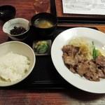 32761047 - 2014.11塩タン定食
