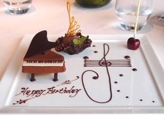 CROWN - ピアノのチョコレート