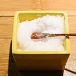 久庵 - 岩塩