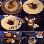 ル・トア・ド・パリ - ルトアドパリで誕生日ディナー。7200円料理。 2014.11.14撮影
