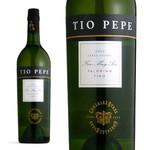 Fino Tio Pepe フィノ・ティオ・ペペ【辛口】