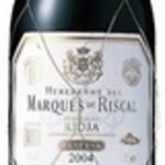 Marques de Riscal Tinto Reserva マルケス・デ・リスカル・レゼルバ