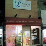 菓子工房 レタン - 駅前にある洋菓子店「レタン」。