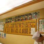 北辰鮨 - ネタが豊富で迷います♪(2012冬)