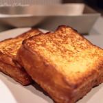 マーサーブランチ ギンザテラス - フレンチトースト