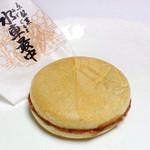 京菓子司 おくやま菓舗 - 水車最中(みずぐるまもなか) 1個150円。中はつぶ餡