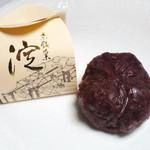 京菓子司 おくやま菓舗 - 淀(1個215円)。丹波栗1粒入り。