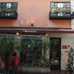 CAFE RIGOLETTO - http://umasoul.blog81.fc2.com/blog-entry-1370.html