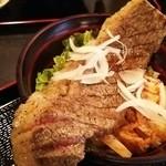 肉のじゅうたん!!!