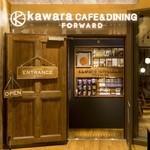 kawara CAFE&DINING -FORWARD- - 貸切PARTY受付中♪