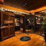 kawara CAFE&DINING -FORWARD- - お洒落な店内♪