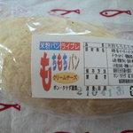 ボン・タケダ -