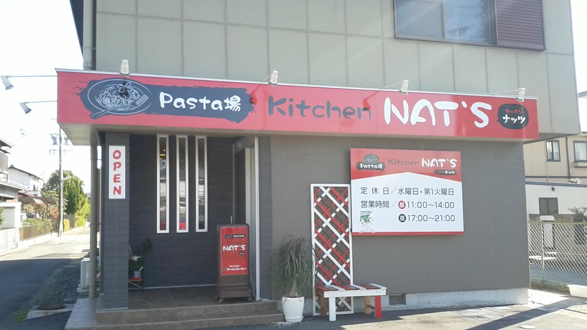 Kitchen NAT ' S