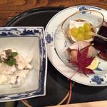 ふた川 - 前菜