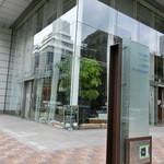 アプローズ - 横浜メディアビジネスセンター